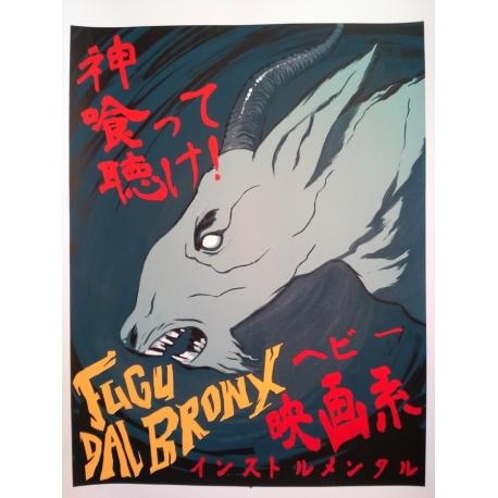 Sérigraphie Fugu Dal Bronx