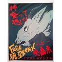 Sérigraphie Fugu Dal Bronx !